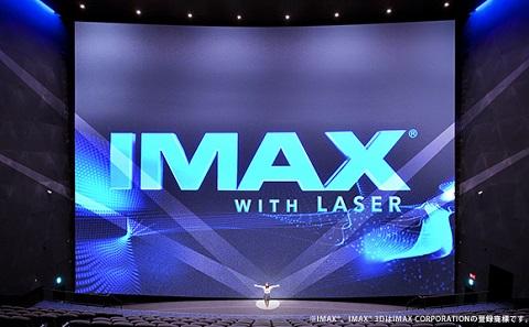 IMAXレーザー/GTテクノロジー